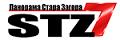 Stz7 Стара Загора